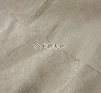 Fluid coarse cloth diy handmade solid color fabric