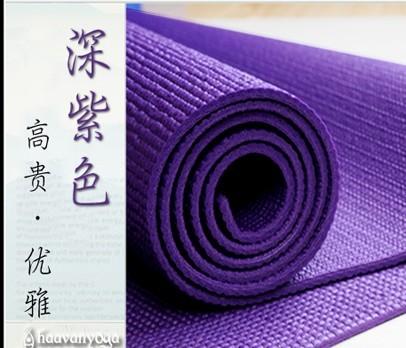O envio gratuito de novas toalhas mais espessas antiderrapante loja esteiras de ioga yoga(China (Mainland))