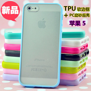 Freeshipping For iphone   5 phone case new arrival  for apple   5 phone case female p 4 5 cell phone case silica gel