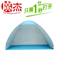 Beach tent outdoor tent double automatic sun-shading tent anti-uv travelling tent high quality outdoor tent