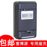 Free shipping Cool yby 7260 5870 7230 5860 8150 5832 8060 charger battery charger