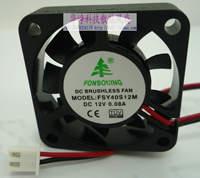 4010 12v 0.08a fsy40s12m  cooling fan