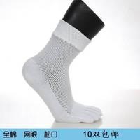Free shipping  gauze 5 five fingers socks 5 five-toe socks male cotton knee-high ultra-thin short sock slippers