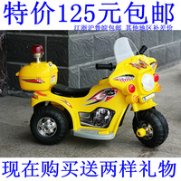 Child electric motorcycle baby tricycle motorcycle buggiest child toy car child electric bicycle
