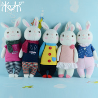 Rabbit lamy rabbit lovers rabbit child day gift