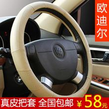 subaru steering wheel promotion