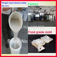 liquid silicon rubber price
