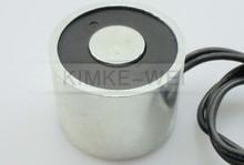 popular dc magnet