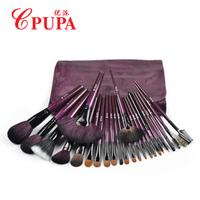 Pupa cosmetic brush set 24 quality animal wool cosmetic brush professional make-up brush tool bag