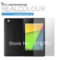 Free Shipping 20Pcs/Lot Screen Protector for Google Nexus 7 II 2nd