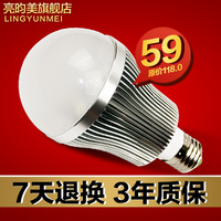 Bright qp030 e27 led lighting bulb 9w lighting candle lamp