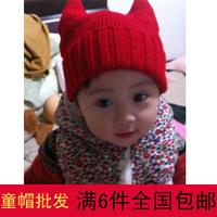 Child devil horn hat horn pocket hat candy color parent-child cat ear hat autumn and winter