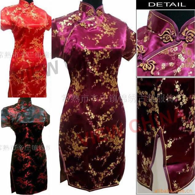 Где Купить Китайскую Одежду
