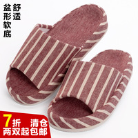 Light and comfortable 1017 autumn and winter slippers at home indoor slippers foam 36 39 wooden arch bottom