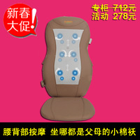 Free shipping Relaxed massage cushion partner massage cushion back massage device electric household