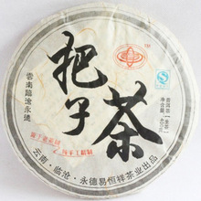 2011 year Pu'er tea ,400g Super green Puerh, Yunnan Lincang large leaf tea, Sheng Pu er
