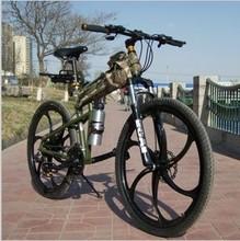 Hummer mountain bike 26 fashion folding mountain bike derailleur off-road bicycle shock absorption car(China (Mainland))