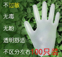 Icepoint disposable pvc gloves for medical protective nursing care 100 pvc gloves