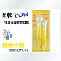 Yellow duck gt-630096 milk t. spoon baby water spoon