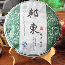 Super quality Raw Pu'er tea, 2012 Early Spring Green Puerh, 357g Sheng Pu er tea, Free Shipping