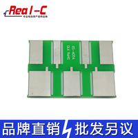 6s model lithium polymer batteries circuit board welding plate circuit board keysets
