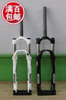 Rock shox xc-30tk iron tube mountain bike suspension fork shock absorption