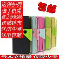 For zte u790 mobile phone case for zte v790 n790s protective case for zte u790 protective case