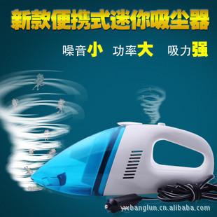 Free shipping, Car vacuum cleaner car vacuum cleaner car vacuum cleaner mini portable dust collector(China (Mainland))