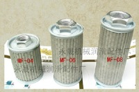 Hydraulic Suction Line Filters (MF Type) MF-04
