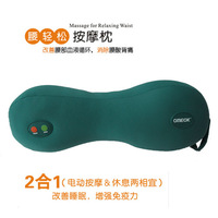 Massage pillow massage pad massage device kaozhen