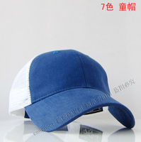 Child hat baseball cap mesh cap big boy male female baby hat paintless