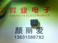 Electronic as358a sop8 pen