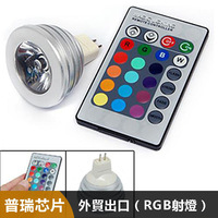 Led light assembly led spotlight rgb full set led wall lights spotlights mr16 spotlights