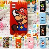 For zte   v889d n880e u880e phone case protective case cartoon everta scrub
