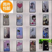 For zte  v889s  for zte   phone case v807  for zte   mobile phone case cell phone  for zte   u807 protective case mobile phone