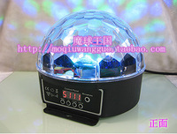 Voice-activated led crystal magic ball pattern sound control laser light lamp
