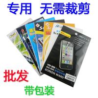 Hisense eg970 hd film t970 mobile phone u970 protective film screen protector