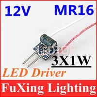 Factory out 50pcs 3X1W LED 12V MR16 driver,3*1W for MR16 lamp cup drive 3pcs 1W LED high power lamp bead, 3W MR16, Free shipping