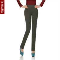 Clothing high elastic waist pants diamond pencil pants casual