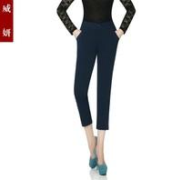 2013 summer high waist thin elastic capris straight casual pants female trousers