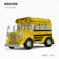 Hh vintage tieyi school bus birthday gift decoration photography props decoration handmade craft