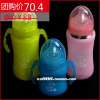 Free shipping Belt straw caliber boron silicon glass bottle belt cover