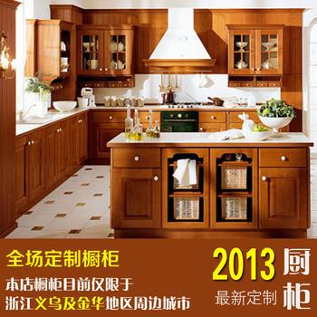 customized solid wood luxury kitchen cabinets furniture quartz stone countertop oak cherry wood door blum hinge made to order