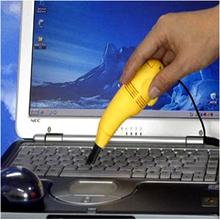 portable computer vacuum promotion