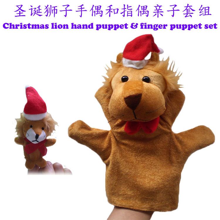 2pcs/lot, Plush Christmas lion hand puppet & finger puppet , Christmas animals hand puppet,Christmas gift, free shipping(China (Mainland))
