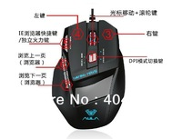Free shipping worldwide USB 3D 7 Buttons 2000DPI Black AULA Optical USB Game Gaming Mouse for For PC/ Laptop/Gamer PC