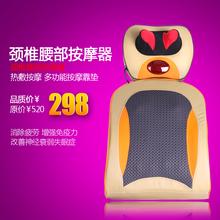 wholesale massage chair mechanism