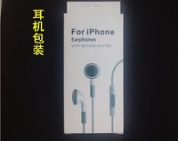 retail package box for earphone,for iphone4/iphone5 100pcs free shipping