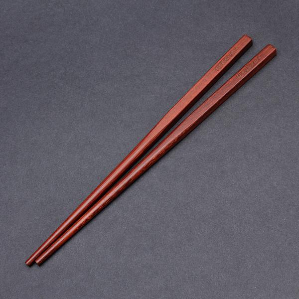 Палочки для еды Newrea 19 s палочки для еды newrea swqmf25 z