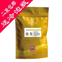 Tea tea kwei oolong tea prothallial stereo triangle bag tea bag new arrival